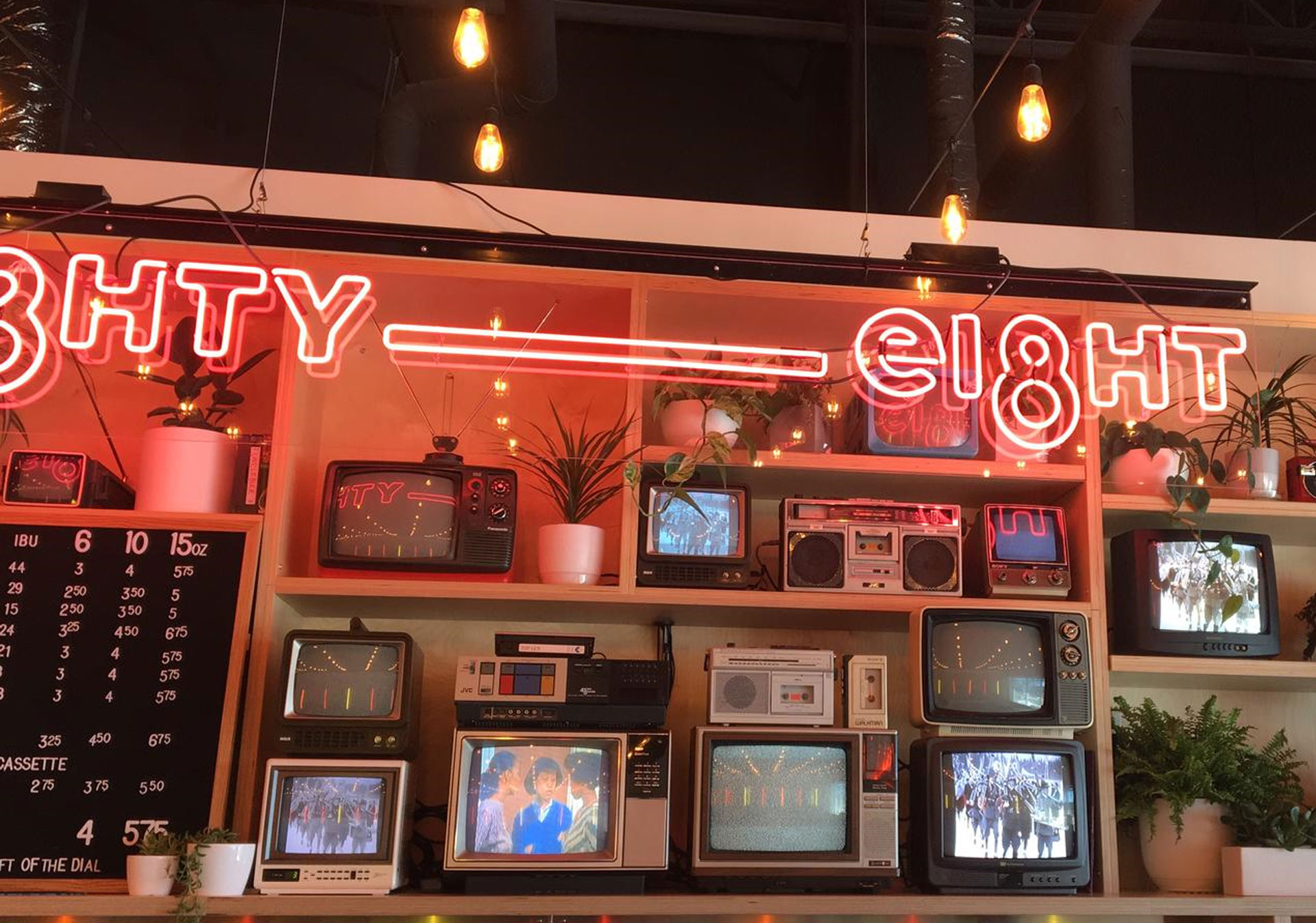 Eighty-Eight Brewing Company
